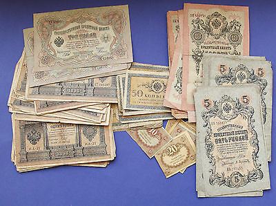 Lot Of Russian Banknotes 1 - 40 Roubles 79 Pc