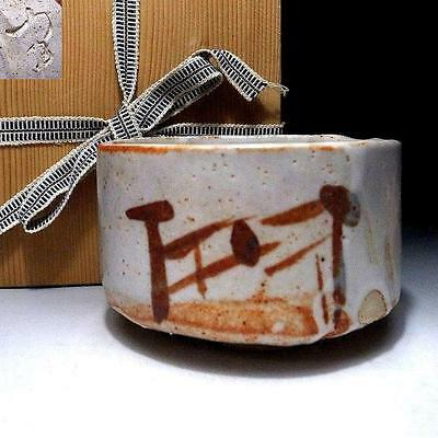 YB5: Vintage Japanese Pottery Tea bowl, Shino ware with wooden storage box