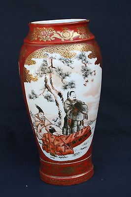 Antique Asian Japanese Porcelain Vase Red Gold & White Hand Painted Signed 1900'