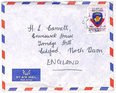 UU203 1978 Kuwait Devon GB Cover samwells-covers