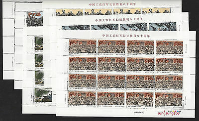 CHINA 2016-31 FULL S/S 80th Victory Long March Peasants Red Army 長征 stamp