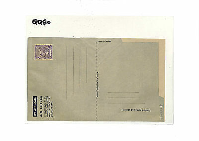 QQ50 Barbados Blank Air Mail Cover Samwells-covers