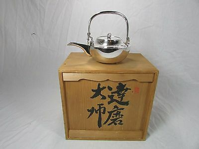Antique Japanese Pure Silver Teapot~Konosuke Matsushita Panasonic 60th Birthday!