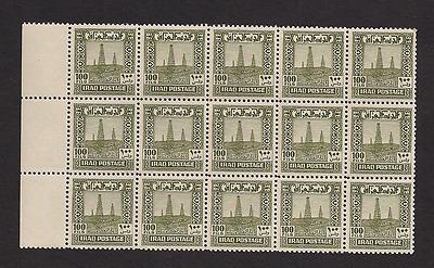 Iraq MNH OG mint sc 98 block of 15