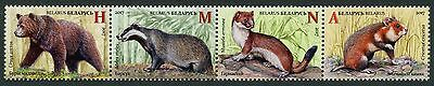 Belarus 2017 The Red Book of the Republic of Belarus. Mammals 4v