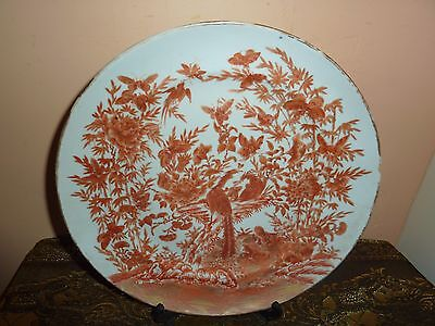 18/19Thc Chinese Porcelain 24.8Cm Plate With Red/gilt 2 Birds & Flower/leaf Deco