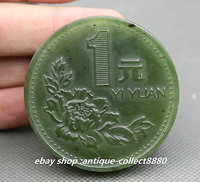 Chinese Natural Jade Hand Carved Spinach Green One Yuan Money Coin RMB Statue P