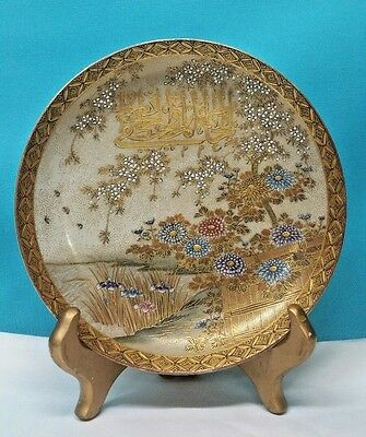 Antique Japanese Museum Quality Satsuma Dish 1800S Signed Islamic Country Order