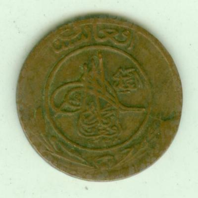 Afghanistan 1929 2 Pul-Lot A4