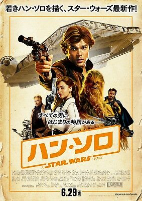 "Solo A Star Wars Story Japanese Movie Poster 2018 Film Print 13x20"" 24x36 27x40"""
