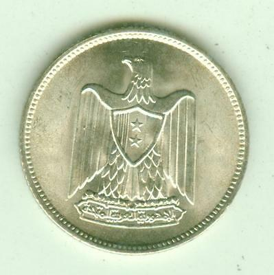 Syria Silver Uncirculated 1959 50 Piastres-Lot C4