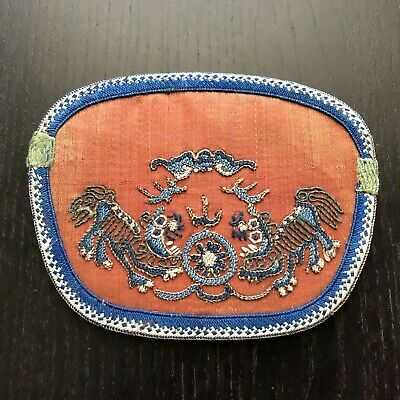 Fine Antique Chinese Silk Embroidered Forbidden Stitch Foo Dog Lions Coin Purse