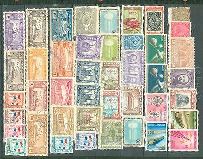 Paraguay 125 used & MH stamp Lot#23028