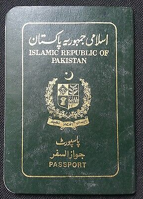 Pakistan 1995 Hyderabad Complete Cancelled Travelling Document