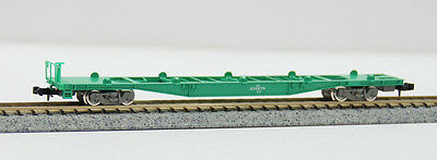 Tomix 2740 JR Freight Car Container Wagon Type KOKI 250000 (N scale)