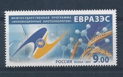 D135323 Science MNH Russia