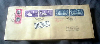 1947 South Africa First Day Event Cover, Royal Visit, Cape Town P/m 17/02/1947.