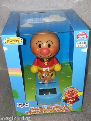 Anpanman Nohohon Solar ECO Figure w Dog Limited Special Exclusive Very RARE
