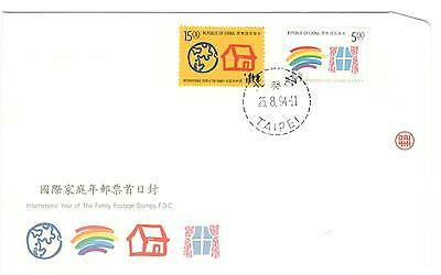 Republic Of China Fdc 1994 Year Of The Family Unaddressed China Stamps