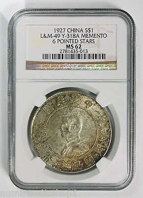 1927 China Silver Dollar $1 L&M-49 Y-318A Memento 6 Pointed Stars NGC MS62