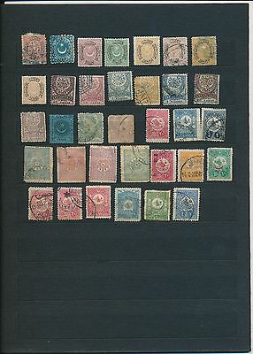 Turkey stamp collection early classic stamps