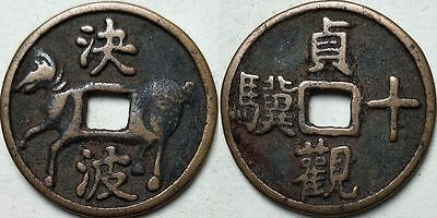 """China Ancient Bronze Coin/Charm Diameter 28 mm (1 """") """"Horse"""""""