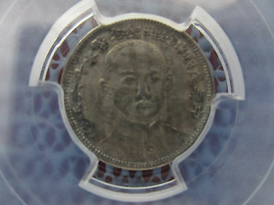 1927 Republic China 10 Cents Silver Y-339 PCGS XF45