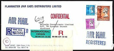 HONG KONG 1992 Registered cover to New Zealand CAUSEWAY BAY cds............67366