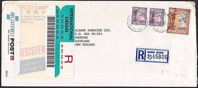 HONG KONG 1992 Registered cover to New Zealand GILLIES AVENUE cds..........67352