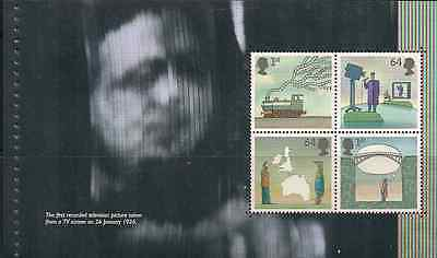 2007 Gb Qeii Royal Mail Dx38 Prestige Booklet Pane World Of Invention 2721A Mnh
