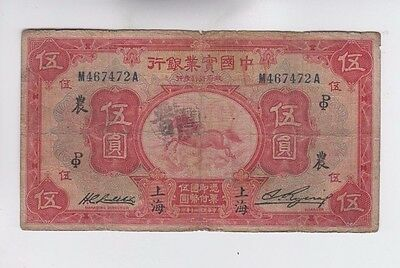 China Paper Money  vg-fine with ink stamps