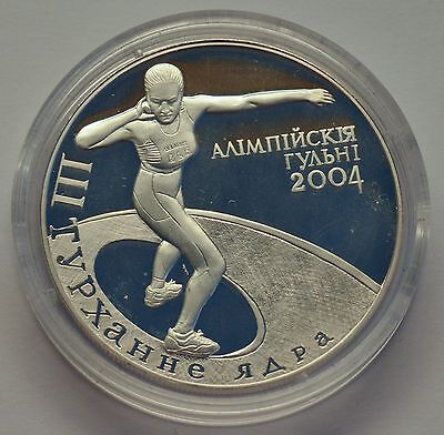 """Belarus 2003 20 Roubles Silver Proof KM# 149 """"Olympic Games"""""""