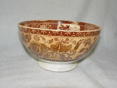 Antique TECLA Pattern Luster Waste Bowl -Petrus Regout & Co. Maastricht Holland