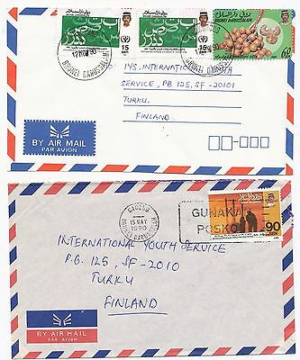 Brunei Darussalam 1990 oil industry & litteracy year stamp 2 cover to Finland