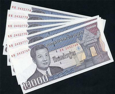1992 Cambodia 2000 Riels Pick#40 6 Awesome Notes In Sequence Please Lqqk