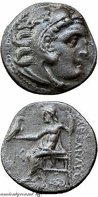 Ancient Greek Coin Alexander The Great Silver Drachm Coin 310-301 Bc Uncertain M