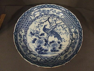 Toyo Peacock And Flower Deisgn Flow Blue Style Serving Platter Plate Marked