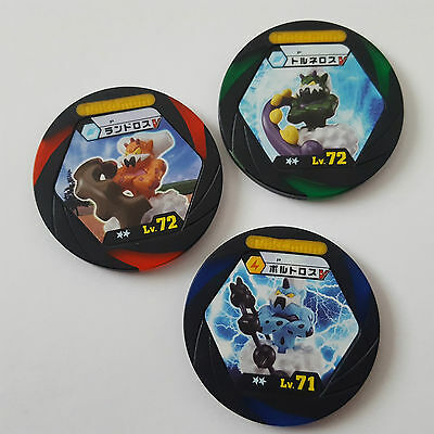 Pokemon battrio coin Boreos Voltolos