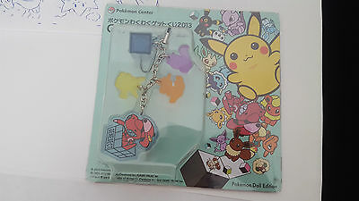 Pokemon Genesect strap pokemon center