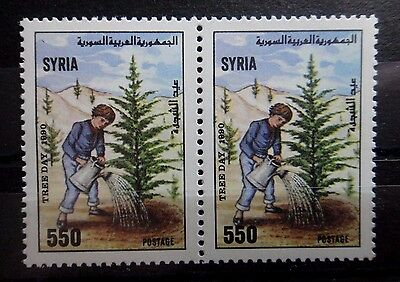 SYRIA 1980 PLANT TREE DAY Stamps PAIR - Mint MNH - VF - r3b2143