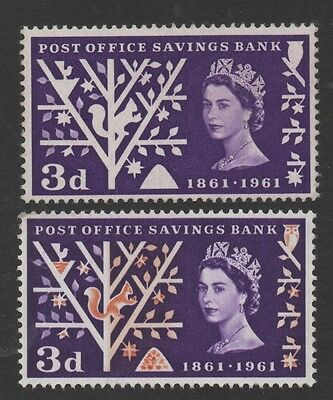 1961 Post Office Savings. SG624a. Orange-brown omitted error. MNH. Cat £600.