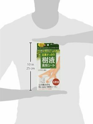 TTH 30x Packs Japanese Detox Detoxify Foot Pads Patches