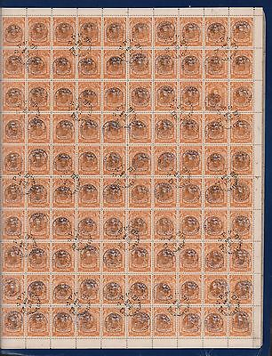 ECUADOR 1896-1897 SUCCESS OF LIBERAL PARTY  SURCHARGES 7 FULL SHEETS cat $1400