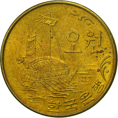 [#463724] KOREA-SOUTH, 5 Won, 1971, AU(55-58), Brass, KM:5a