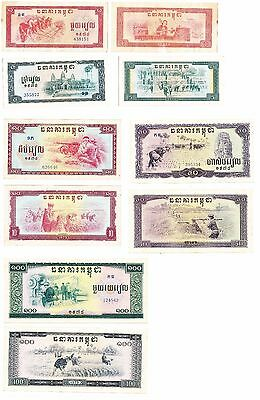 Cambodia Khmer Rouge 5 banknotes 1-100 riels 1975 P 20 - 24