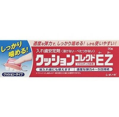 Shionogi Japan CUSHION CORRECT EZ denture cushion grip adhesive 30g