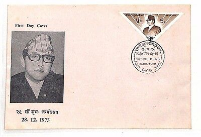 BF212 NEPAL First Day Cover