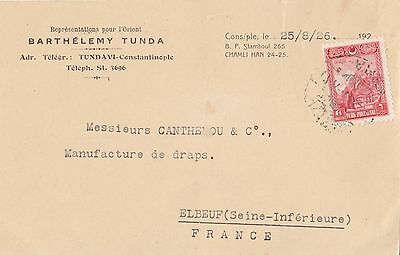 Turkey  1926  Judaica  Formula Card From Constantinople To France