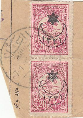Saudi Arabia 1918  Turkey Fragment Showing Bilingual 'el-Ula' Postmark War Issue