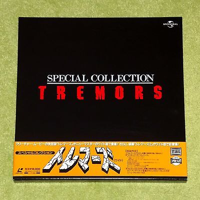 TREMORS Special Collection - RARE 1997 JAPAN 3 x LASERDISC BOX + OBI (PILF-2475)